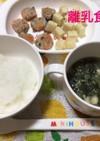 9ヶ月☆蓮根餅 豆腐ステーキ 味噌汁