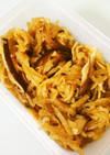 作り置き☆切り干し大根と干し椎茸の煮物