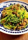 牛肉と豆苗の中華炒め