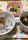 9ヶ月☆しらす飯 野菜スープ ヨーグルト