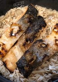 鮭と干し海老と舞茸の炊き込みご飯
