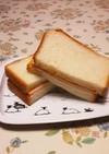 ズボラさんのハムチーズサンド(フランス)
