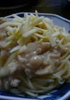 鶏ミートホワイトキノコソース・スパゲティ