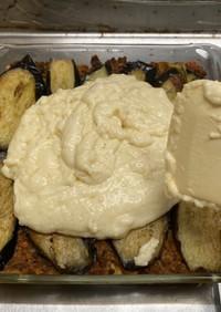 ホワイトソース (ギリシャ料理 ムサカ用