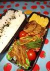 野菜たっぷり男子弁当 98