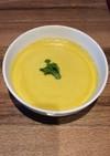 パースニップ+ウコン+カレー風味スープ