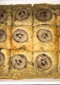オーブントースターdeバナナケーキ