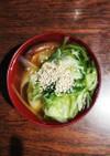 ブイヨンで煮る☆野菜の生姜仕立てスープ★