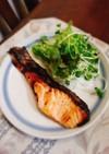 鮭の味噌ヨーグルト焼き