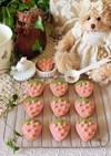 簡単♪いちごミルククッキー♡バレンタイン