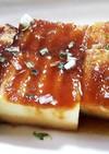 厚揚げの簡単生姜焼き
