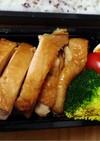 失敗知らず〜お弁当に鶏もも肉の梅酒煮