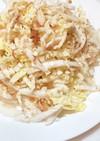 絶対美味しい!超簡単白菜のサラダ