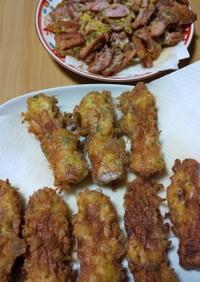 紅生姜と青さを衣に混ぜた竹輪の天ぷら