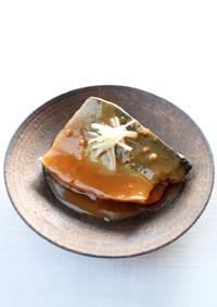 サッと煮て簡単に【鯖の味噌煮】真サバ