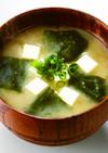 定番!豆腐とわかめの味噌汁