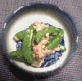スナックえんどうとツナのサラダ