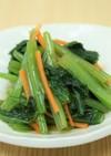 小松菜のおひたし(おひたしつゆの黄金比)