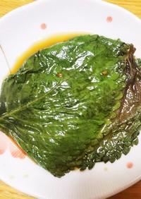 エゴマの葉の醤油漬け