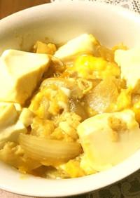 豆腐のふわとろ卵とじ丼
