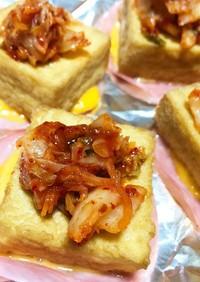 キムチーズ厚揚げ◯簡単ボリュームおかず