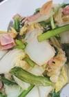 白菜と春菊、ベーコンの炒め物