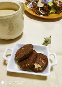 チョコ風味のアイスボックスクッキー