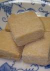 大豆粉×米粉のほろほろクッキー