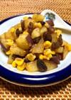 薩摩芋とレーズンのシナモンマリネサラダ