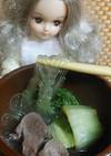 リカちゃん♡チンゲン菜とハツの春雨鍋