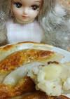 リカちゃん♡クレソルチーズのポテト餃子ꕤ