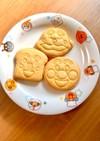 さくっ!ほろっ!ほんのり甘いクッキー