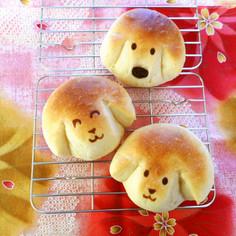 丸パンを簡単に可愛く3♡いぬのパン
