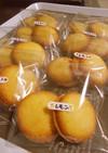 レモンクリームサンドクッキー♡