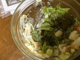 簡単ちくわと卵のシーザーサラダ