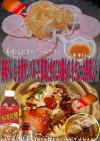 美味ドレ台湾サンバルで豚肉ときのこの鍋物