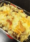 里いもの和風味噌チーズ焼き