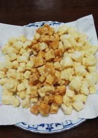 餅で作るおかき(2)
