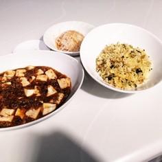 麻婆豆腐、高菜炒飯、大根サラダ