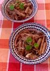 ごぼうと牛薄切り肉の赤ワイン煮