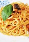 鯖のトマトクリームスパゲッティ
