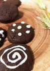 トースターで5分簡単チョコレートクッキー