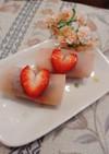 ひな祭りに~*いちご色の桜餅*