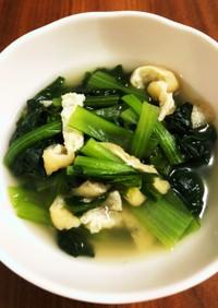 小松菜と油揚げの塩煮浸し