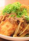 豚バラ肉と木綿豆腐ともやしの辛味炒め