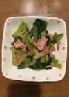 小松菜と新玉ねぎのベーコンバターソテー