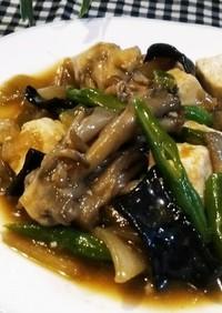 舞茸と豆腐のオイスターソース炒め