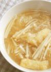 エノキと大根おろしのお味噌汁♪