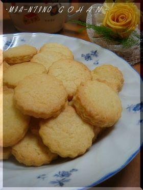 サラダ油で✿サックリ型抜きクッキー