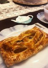 アップルパイ(カスタードクリーム入り)
